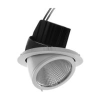 Встраиваемый светильник Quna LED 30
