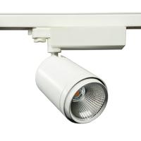 Светодиодный трековый светильник Orion LED