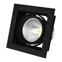 Светодиодный карданный светильник SVS PIXEL 35