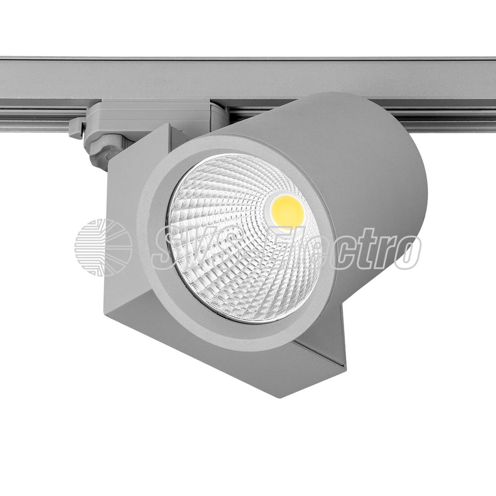 Светодиодный трековый светильник SVS ORIGI 24