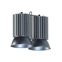 Светодиодный светильник SVS Колокол 200
