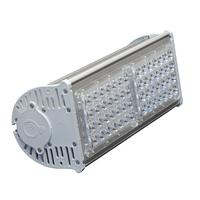Уличный светильник ССУ-150