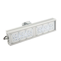 Светодиодный уличный светильник SVT-STR-M-53W-45*140-С