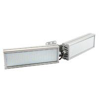 Светодиодный уличный светильник SVT-STR-MV-122W