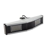 Светодиодный уличный светильник SVT-STR-UV-100W-С