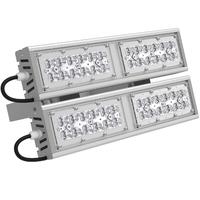 Светодиодный промышленный светильник SVT-STR-M-53W-DUO