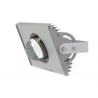 Светодиодный Светильник Прожектор V2.0-50