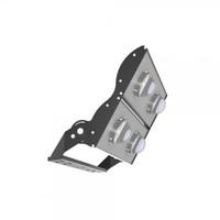 Светодиодный Светильник Прожектор V2.0-200