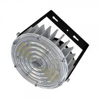 Светодиодный светильник SVS Колокол мультилинза 50